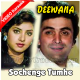 Sochenge Tumhe Pyar - Mp3 + VIDEO Karaoke - Deewana - 1992 - Kumar Sanu