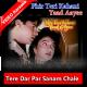 Tere Dar Par Sanam Chale Aaye - Mp3 + VIDEO Karaoke - Phir Teri Kahani Yaad Aaye - 1993 - Kumar Sanu