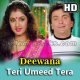 Teri Umeed Tera Intezar - Karaoke Mp3 - Deewana - 1992 - Kumar Sanu