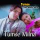 Tumse Milna Baatein Karna - Karaoke Mp3 - Tere Naam - 2003 - Kumar Sanu