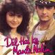 Dil Hai Ke Manta Nahi - Karaoke Mp3 - Dil Hai Ke Manta Nahi - 1991 - Kumar Sanu
