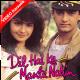 Dil Hai Ke Manta Nahi - Mp3 + VIDEO Karaoke - Dil Hai Ke Manta Nahi - 1991 - Kumar Sanu