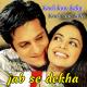 Jab Se Dekha Tum Ko - Karaoke Mp3 - Kuch Tum Kaho Kuch Hum Kahein - 2002 - Kumar Sanu