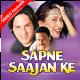 Sapne Saajan Ke - Mp3 + VIDEO Karaoke - Sapne Saajan Ke - 1994 - Kumar Sanu - Alka