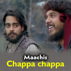 Chappa chappa charkha - Karaoke Mp3 - Hariharan - Machis
