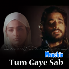 Tum Gaye Sab Gaya - Karaoke Mp3 - Hariharan