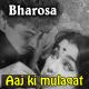 Aaj ki mulaqat bas itni - Karaoke Mp3 - Mahendra Kapoor - Bharosa 1963