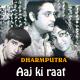 Aaj ki raat - Karaoke Mp3 - Mahendra Kapoor - Dharmputra 1961