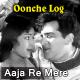 Aaja re mere pyar ke rahi - Karaoke Mp3 - Mahendra Kapoor - Oonche log 1965