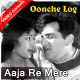 Aaja re mere pyar ke rahi - Mp3 + VIDEO Karaoke - Mahendra Kapoor - Oonche log 1965
