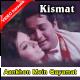 Aankhon mein qayamat ke kajal - Mp3 + VIDEO Karaoke - Mahendra - Kismat 1968