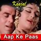 Aap Ke Paas Jo Aayega - Karaoke Mp3 - Mahendra Kapoor - Kaajal 1965