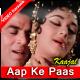 Aap Ke Paas Jo Aayega - Mp3 + VIDEO Karaoke - Mahendra Kapoor - Kaajal 1965
