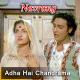 Adha hai chandrama - Karaoke Mp3 - Mahendra Kapoor - Navrang