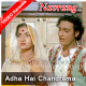 Adha hai chandrama - Mp3 + VIDEO Karaoke - Mahendra Kapoor - Navrang