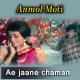 Ae jaane chaman - Karaoke Mp3 - Mahendra Kapoor - Anmol Moti 1969
