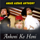 Anhoni Ko Honi Karde - Karaoke Mp3 - Mahendra Kapoor - Amar Akbar Anthony
