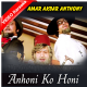 Anhoni Ko Honi Karde - Mp3 + VIDEO Karaoke - Mahendra Kapoor - Amar Akbar Anthony