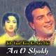 Ari O Shokh Kaliyon - Karaoke Mp3 - Mahendra Kapoor - Jab Kisi Ki Yaad Aati Hai 1967