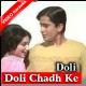 Doli Chadh Ke Dulhan Sasural - Mp3 + VIDEO Karaoke - Mahendra Kapoor - Doli - 1969