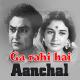 Ga rahi hai zindagi - Karaoke Mp3 - Mahendra Kapoor - Aanchal 1960