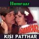 Kisi Patthar Ki Murat Se - Karaoke Mp3 - Mahendra Kapoor - Hamraaz 1967