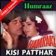 Kisi Patthar Ki Murat Se - Mp3 + VIDEO Karaoke - Mahendra Kapoor - Hamraaz 1967