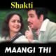 Maangi thi ek dua jo - Karaoke Mp3 - Mahendra Kapoor