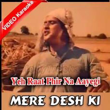 Mere Desh Ki Dharti Sona - Mp3 + VIDEO Karaoke - Mahendra Kapoor - Upkar 1967