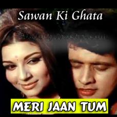 Meri Jaan Tum Pe Sadke - Karaoke Mp3 - Mahendra Kapoor - Sawan Ki Ghata 1966
