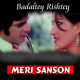 Meri Sanson Ko Jo Meheka - Karaoke Mp3 - Mahendra Kapoor - Badaltey Rishtey 1978