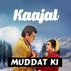 Muddat Ki Tamannaon Kaa Sila - Karaoke Mp3 - Mahendra Kapoor - Kaajal 1965