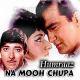 Na Mooh Chupa Ke Jiyo - Karaoke Mp3 - Mahendra Kapoor - Hamraaz 1967