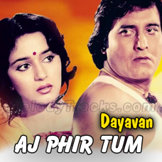 Aaj Phir Tum Pe Pyar - Karaoke Mp3 - Punkaj Udhas - Dayavan - 1988