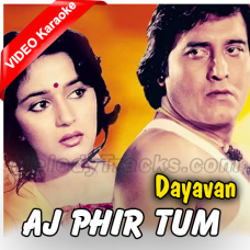 Aaj Phir Tum Pe Pyar - Mp3 + VIDEO Karaoke - Punkaj Udhas - Dayavan - 1988