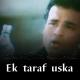 Ek Taraf Uska Ghar - Karaoke Mp3 - Punkaj Udhas - 1999