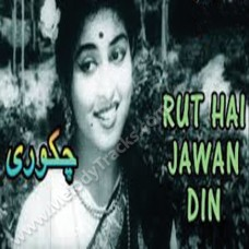 Rut hai jawan din suhana - Karaoke Mp3 - Chakori - Najma Niazi