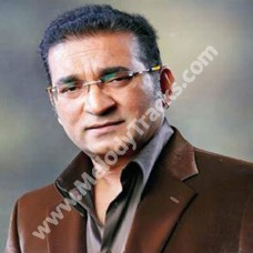 Abhijeet Karaoke Mp3 Bundle - 22 Karaoke Tracks