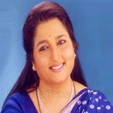 Galyat Sankali Sonyachi - Karaoke Mp3 - Anuradha Paudwal - Babla Mehta 1991