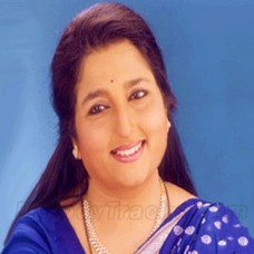 Lag Ja Gale - Karaoke Mp3 - Anuradha - Devdas