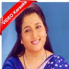Lag Ja Gale - MP3 + VIDEO karaoke - Anuradha - Devdas