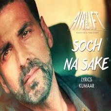 Soch Na Sake - Karaoke Mp3 - Arijit Singh