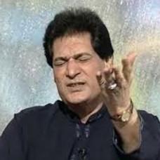 Aankhain ghazal hain aap ki - Karaoke Mp3 - Asad Amanat Ali