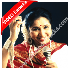 Bohat Der Kardi - MP3 + VIDEO Karaoke - Asha Bhosle