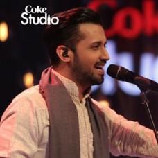 Tajdar e Haram - Coke Studio - Karaoke Mp3 - Atif Aslam