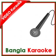 Dhon Dhonr - Mp3 + Video Karaoke - Bangla