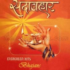 Ghoonghat Ka Pat Khol Re - Kabirdas Bhajan - Karaoke Mp3 - Swami Purushottamananda