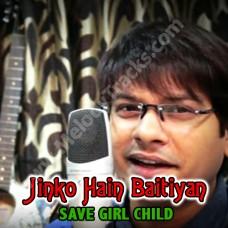 Jinko Hain baitiyan - karaoke Mp3 - Happy Birthday