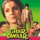 Swarg se sunder sapno se pyara - Karaoke Mp3 - Chandrani Mukherjee