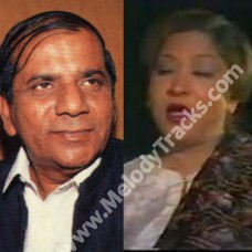 Yeh Sama Mauj Ka Karwan - Karaoke Mp3 - Mala Begum
